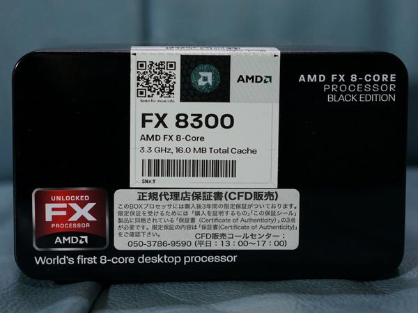 fx8300-03