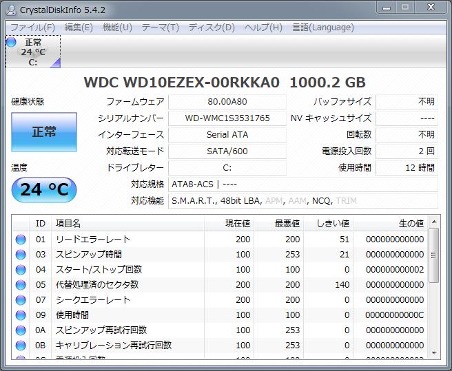 wd10ezex-10